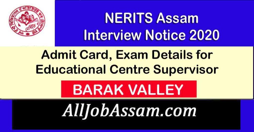 NERITS Assam Interview Notice 2020